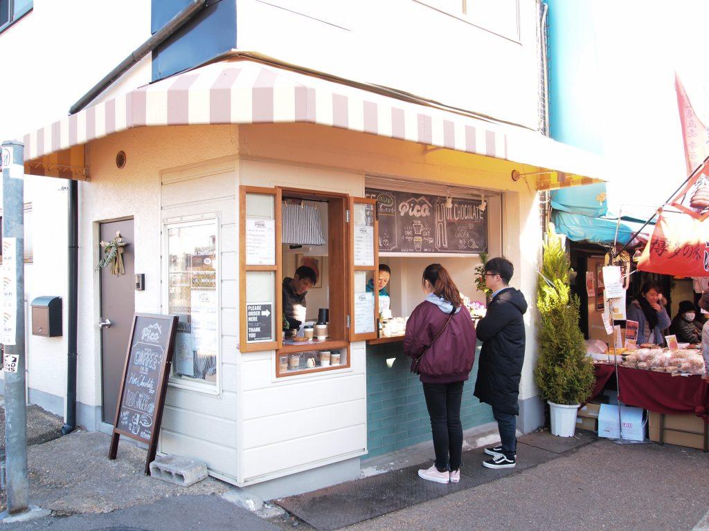150: Pico Organic Coffee & Smoothies | Caffeine86